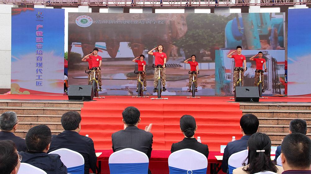 2019年赣州市职业教育活动周启动仪式1.JPG