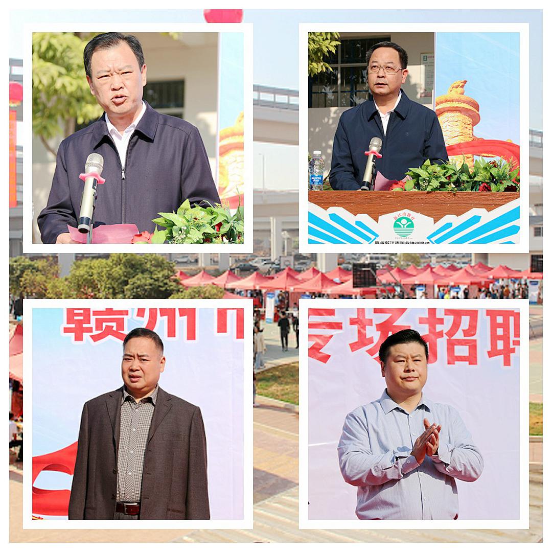 2019年退役军人招聘会p1.jpg