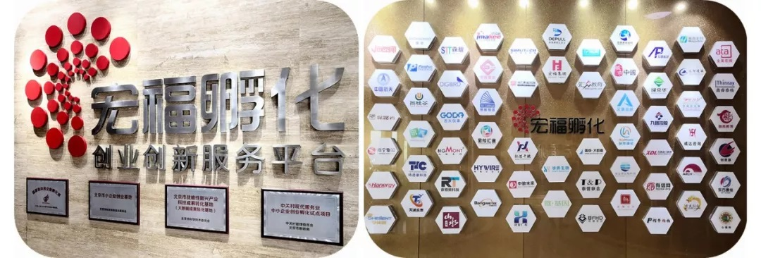 新江南职业培训学校2019赴京考察交流1.jpg