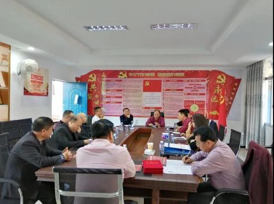 新江南教育集团开展党员活动2.jpg