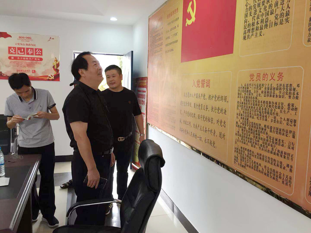 mg电子游戏排行职业培训学校党支部党建示范点4.jpg